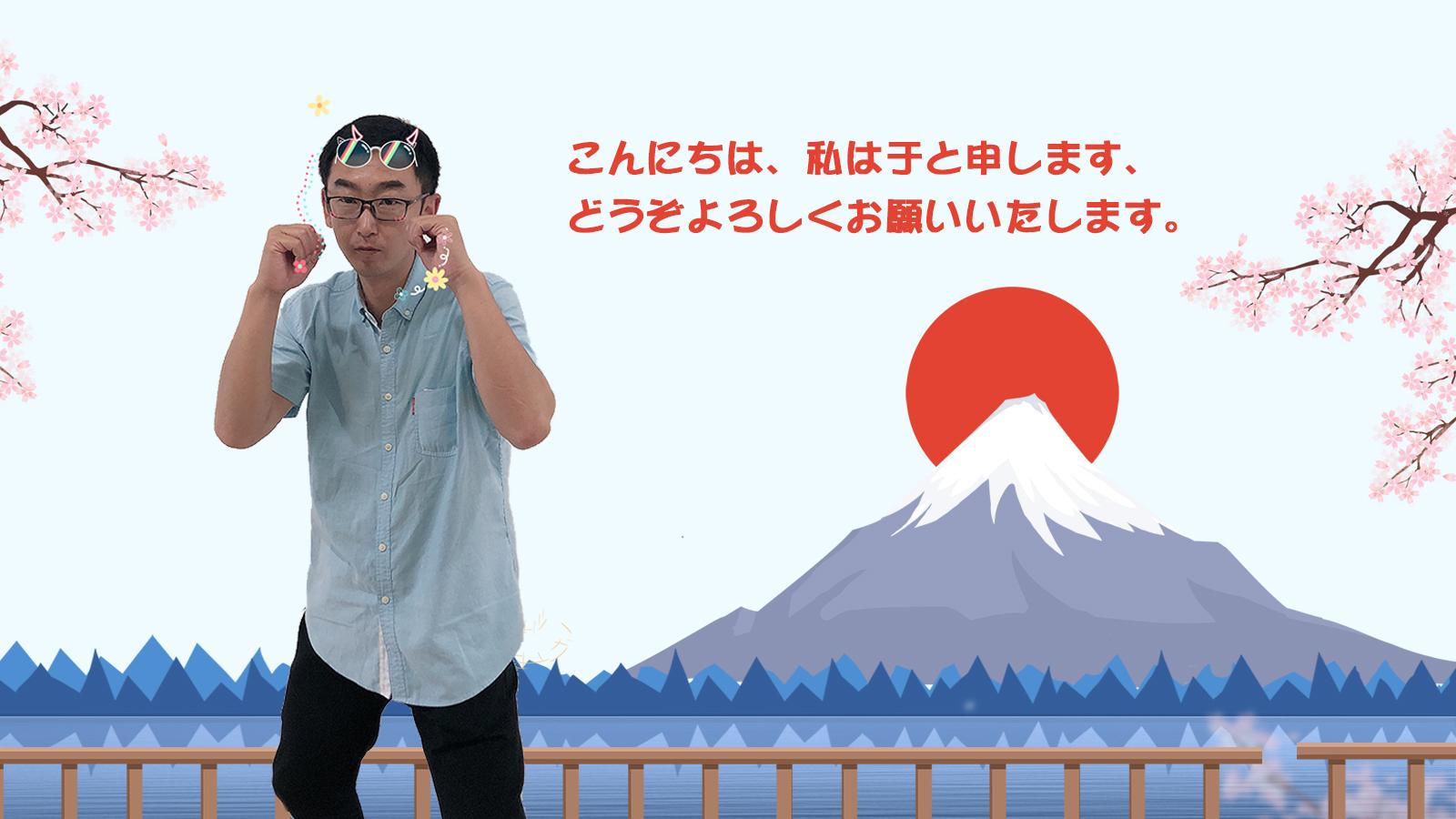 5.30日语中级班网课录课视频